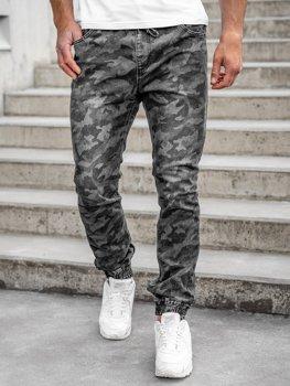 Черные камуфляжные брюки для бега мужские Bolf RB9489DT