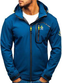 Купити чоловічу куртку в Україні — інтернет-магазин чоловічих курток ... efe38fba8d516