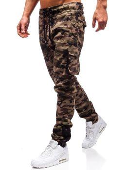 Камуфляжні штани купити в Україні — інтернет-магазин чоловічого ... 9cca66672498d